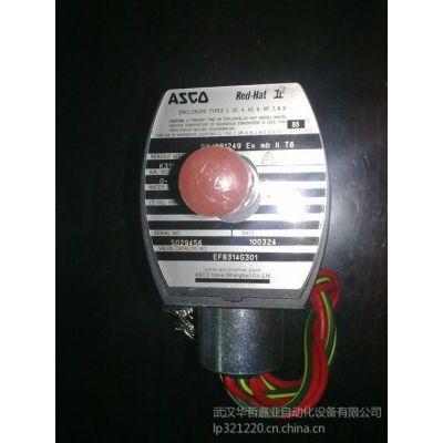 供应美国ASCO电磁阀EF8342G001