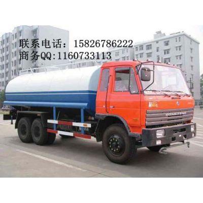 供应20吨洒水车厂家价格 20吨洒水车价格厂家价格报价
