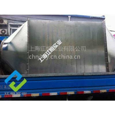 供应浙江塑料造粒厂废气处理