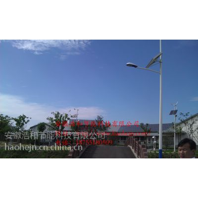 合肥太阳能庭院灯路灯本地生产企业