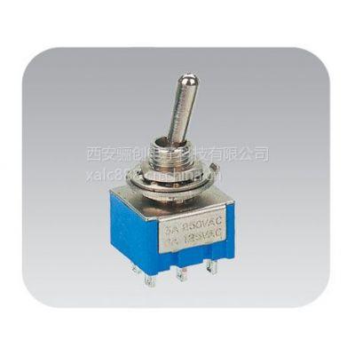 供应KN3-3-1-10A/250V TH钮子开关