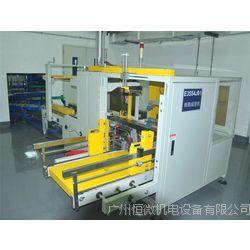广东厂家供应全自动纸箱成型机,湿水牛皮纸封箱机