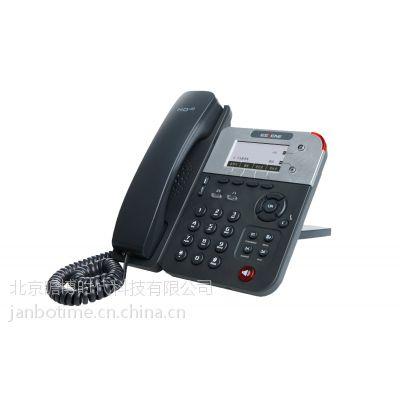 亿景IP话机,IP集团电话,IP电话交换机