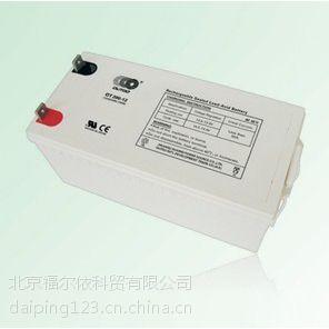 通化奥特多OT250-12A蓄电池销售