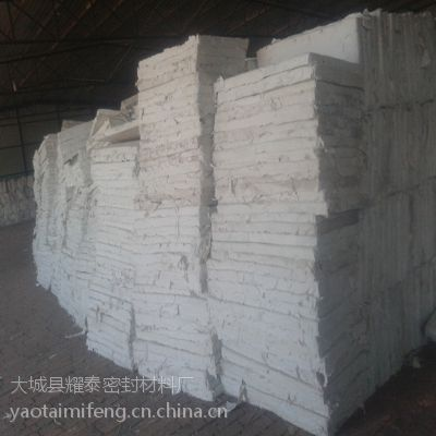 硅酸盐板厂家价格 复合硅酸盐板