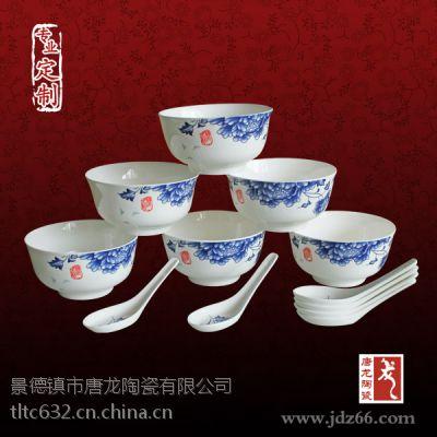 陶瓷餐具厂 景德镇陶瓷餐具供应商