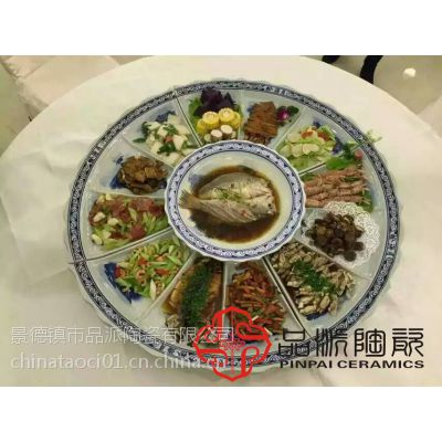 哪里可以定制饭店装菜用的四块组合大圆盘