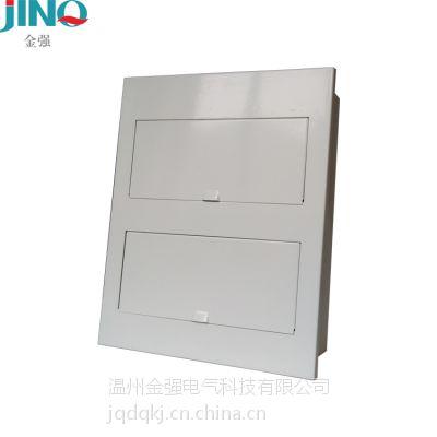 厂家直销ABB型家用照明配电箱家用强电箱空气开关漏保集线箱低压电器空开箱JQP5-8回路