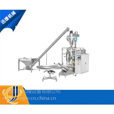 全自动立式粉剂包装机,青岛立式粉剂包装机,迅捷立式粉剂包装机