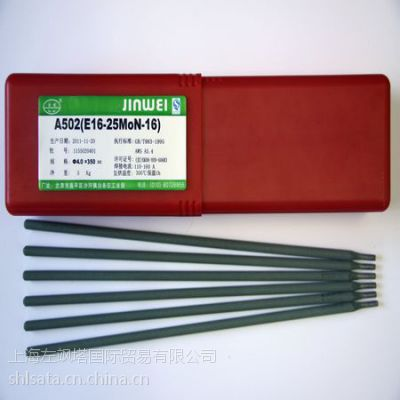 北京金威ENiCrMo-3是低氢型药皮的镍基电焊条