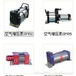 空气增压泵 大流量防爆气动泵