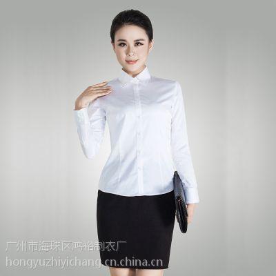华衣谷2017春装新款女式长袖衬衫职业装透气纯色修身棉质女士衬衣