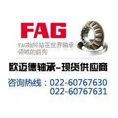 供应FAG 23084B.MB轴承大型调心滚子轴承旋挖钻机轴承德国FAG经销商