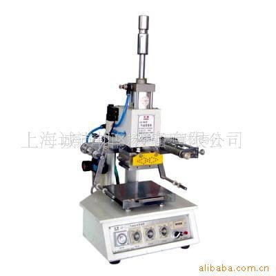 供应上海LZ-90-2印字机、烫印机 服装机械 印字机 气动热转机