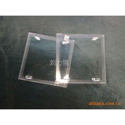 供应我们可定制高透明级漂亮的电表箱透窗