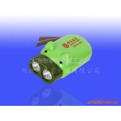 供应小猪LED手压充电无电源手电筒