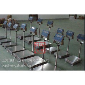 供应耀华全新60公斤立杆式电子称,赵巷镇75公斤电子地秤厂商价格