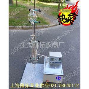 供应罗氏泡沫仪,2152改进型罗氏泡沫仪价格