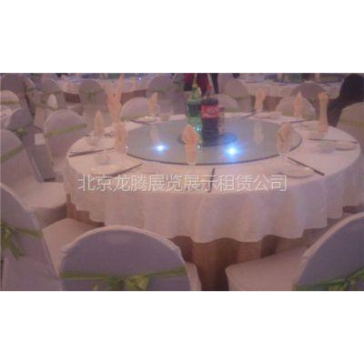 供应北京出租大圆桌出租餐桌