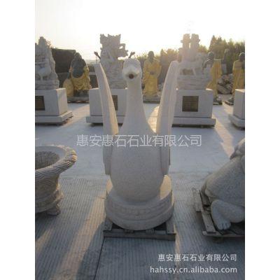 供应大量批发 惠安石业优美天鹅石雕工艺品 摆饰品