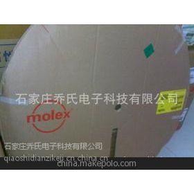供应接线端子 Molex/莫莱克斯端子连接器50420-8000 特价批发
