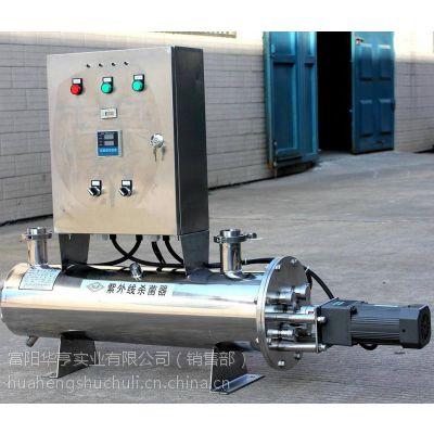 供应厂家直销杭州华亨紫外线杀菌器UV-100L