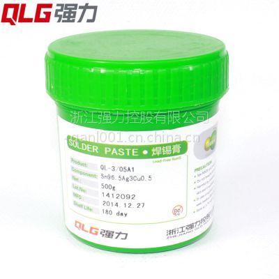 江苏焊锡膏 焊锡膏多规格 锡膏报价 国内知名畅销品牌-QLG 厂家直销