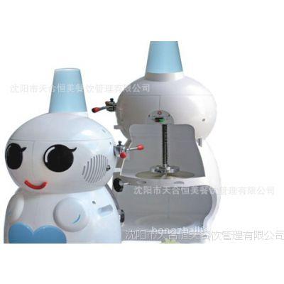 【台湾进口】快速微调雪花刨冰机、商用绵绵冰设备  免费送技术
