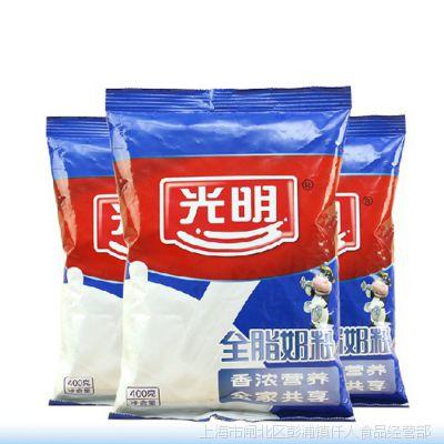 S光明全脂成人奶粉 学生/中老年/ 女士牛奶粉安全无添加 400g袋