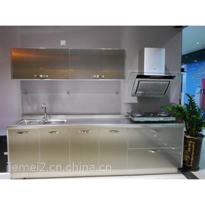 整体不锈钢厨柜