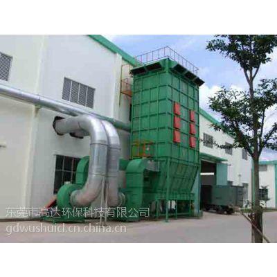 东莞环保公司供应粉尘除尘器生产价格
