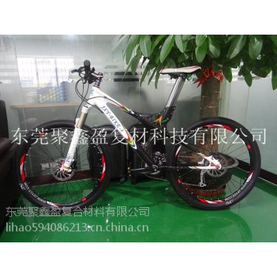 2015款碳纤维山地车 碳纤维自行车 捷安特双碟刹 厂家直销