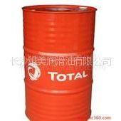 供应道达尔 FR-NSG 38高性能磷酸酯酸酯类防火液压油