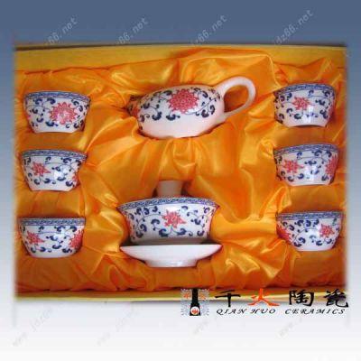 供应陶瓷茶具批发、景德镇陶瓷茶具、礼品茶具