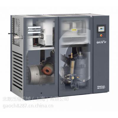 北默集团德国鲁尔工业区水润滑无油无水空气压缩机BMW-15A