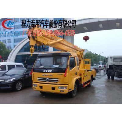18米单排高空作业车厂家供应,新款车型,做工精致