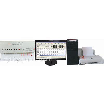 主营  专业销售DHF84多元素快速分析仪 湘潭宇科分析仪器
