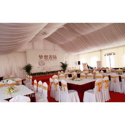 福州婚礼篷房、福州活动篷房