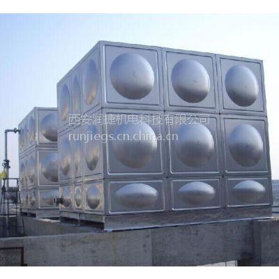 运城不锈钢水箱价格 运城不锈钢水箱多少钱 RJ-L37