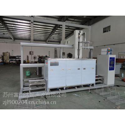 富怡达专 网板单槽式超声波清洗机,超高清洗品质,热销全国