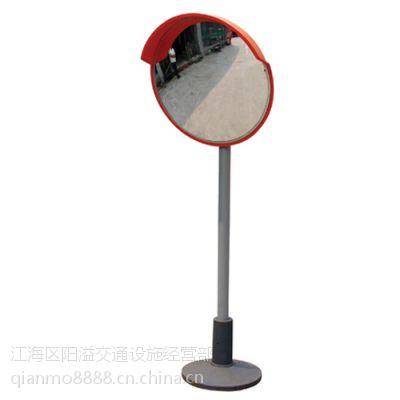 新会广角镜,鹤山道路凸面镜,沙坪交通转角镜供应厂家,批发价格
