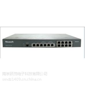 东软FW5120-L-A2-ACS 电力调度接入数据 防火墙(正品保证)