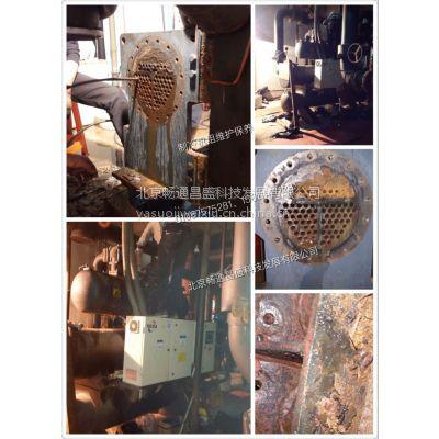 海尔机组进水大修-蒸发器大修-冷凝器大修