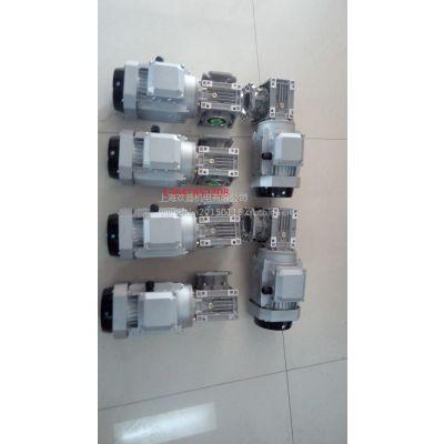 包装机械灌装机封口机常用铝合金涡轮减速机RV050/20-F-YS8024-0.75KW