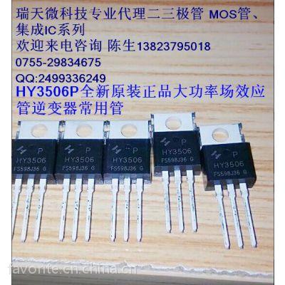 供应贴片三极管长电 MMBT3904 (1AM)