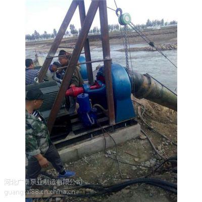 广泰水泵|广东立式混流泵|那种立式混流泵便宜