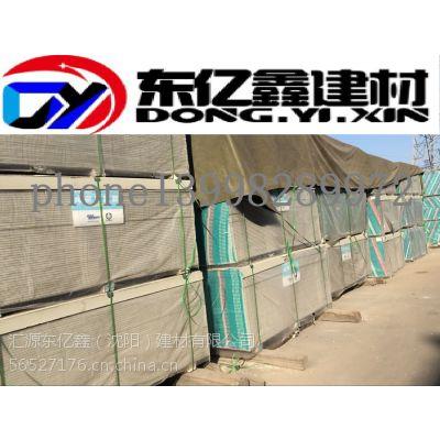 沈阳龙牌石膏板总代理 龙牌石膏板代理商+龙牌矿棉板代理商-东亿鑫