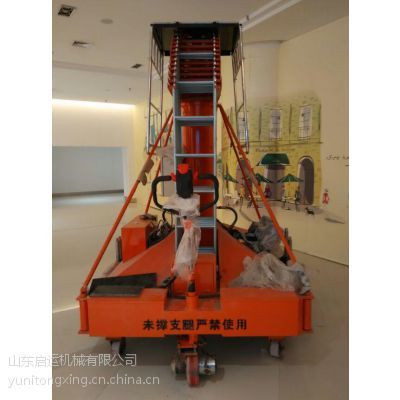 套缸移动式升降机 启运高空作业举升机 江西 齐齐哈尔市电动登高梯厂家