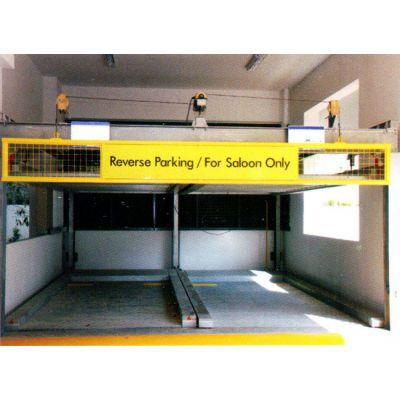 供应三层带一层地坑升降横移式立体停车库