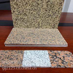 供应高略优质石材复合STP超薄绝热板保温装饰一体化板可包工包料